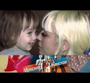 Девочка-война. Мужское / Женское. Выпуск от 26.06.2020